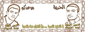 images_News_2013_06_11_etbish-hreibat_300_0[1]