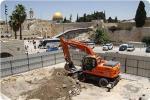 images_News_2013_06_11_Jerusalem-0_300_0[1]