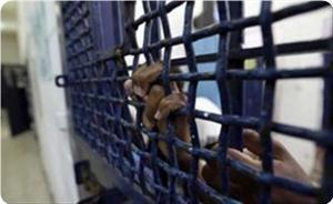 images_News_2013_06_20_prisoner_300_0[1]