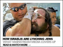 Israel's crimes against Jews (Click to open the link)