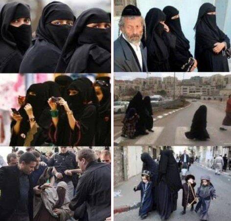 jewish islamic veil