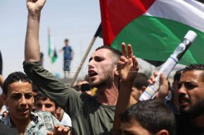 June 7 2013 - Global March to Jerusalem in Gaza - Photo by Raya - 1
