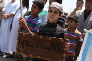 June 7 2013 - Global March to Jerusalem in Gaza - Photo by Raya - 13