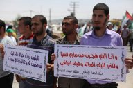 June 7 2013 - Global March to Jerusalem in Gaza - Photo by Raya - 8