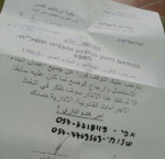 Demolition order delivered in Silwan Jerusalem
