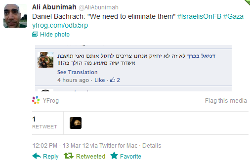 zionist-on-truce-1