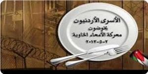 images_News_2013_07_01_jordanian_300_0[1]