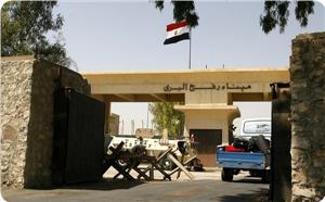 images_News_2013_07_05_rafah-crossing-closure_300_0[1]