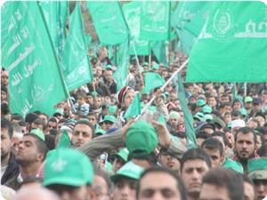 images_News_2013_07_09_hamas-banners_300_0[1]