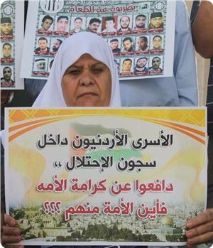 images_News_2013_07_19_jordan-prisoners-poster_300_0[1]