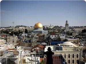 images_News_2013_07_31_Jerusalem-0_300_0[1]