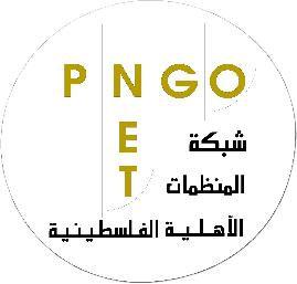 PNGO-LOGO[1]