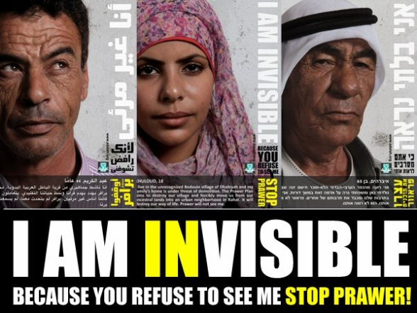 Stop the Prawer Plan. Click to read all about the ethnic cleansing of tens of thousands of Palestinian Bedouin