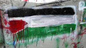 Whither_Palestine[1]
