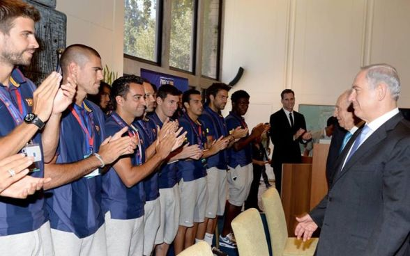 FC Barcelona applauding for apartheid's Netanyahu and Peres