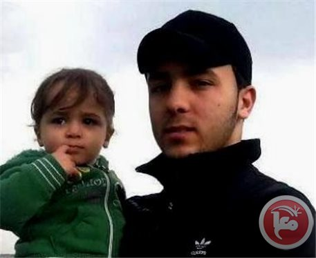 Majd Mohammad Anis Lahlouh, 22, was shot dead by Israeli soldiers - Photo via Maan News
