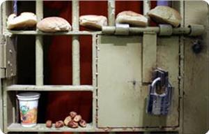 images_News_2013_08_13_prison-food_300_0[1]