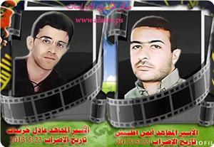 images_News_2013_08_14_hunger-strikers-0_300_0[1]