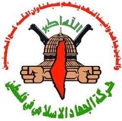 islamic-jihad-faction-logo[1]