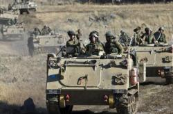 Israeli_Army_Golan_AFP[1]