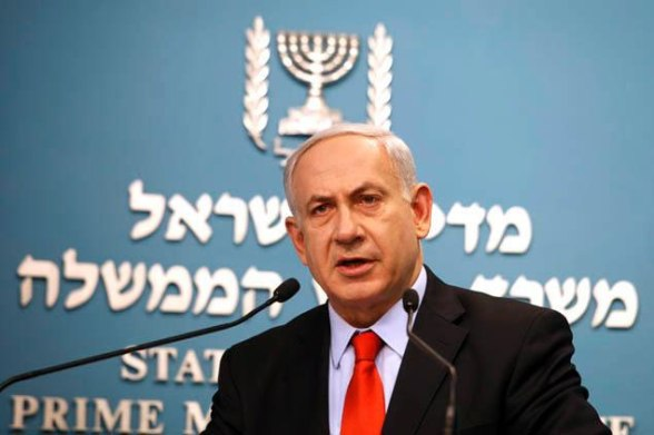 Netanyahu is scheduled to address the UN General Assembly on Tuesday