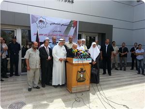images_News_2013_09_02_bahar-at-rafah_300_0[1]