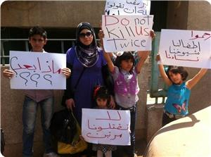 images_News_2013_09_04_palestinian-refugees-from-syria_300_0[1]