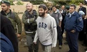 images_News_2013_09_21_khalil-arrest_300_0[1]