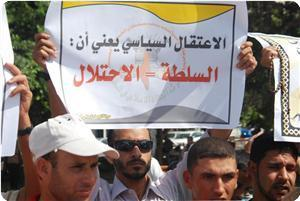 images_News_2013_09_30_political-prisoners-demo_300_0[1]