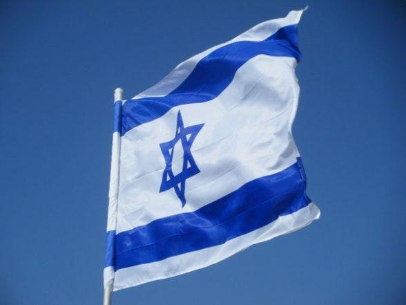 israeli-flag[1]