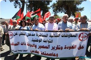 images_News_2013_10_03_pflp-demo-against-negotiations_300_0[1]