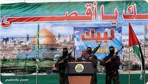 images_News_2013_10_05_qassam_300_0[1]