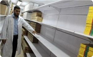 images_News_2013_10_30_medicines-gaza_300_0