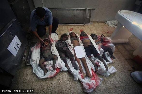 al najjar children gaza massacre