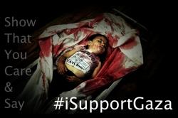 isupportgaza-banner Support Gaza Palestine