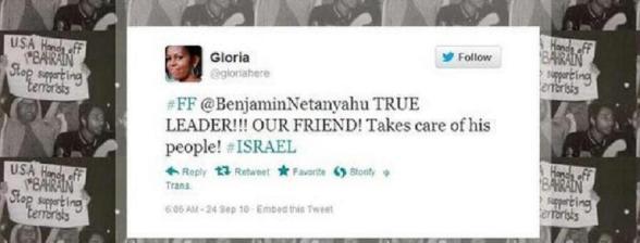 Troll Gloria here