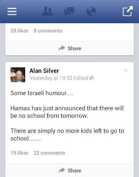 Troll July 23 2014