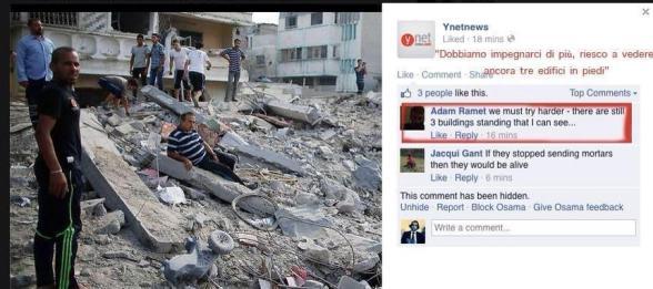 Troll July 26 2014 FB