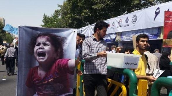 376008_Iran-Gaza-Aid