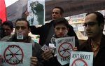 Palestinian journalists protest against the killing of two reporters in Gaza in 2009 (MaanImages/File)