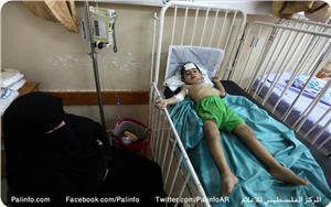 images_News_2014_08_05_gaza-victim_300_0