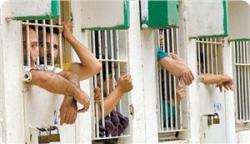 images_News_2014_08_31_prisoner_300_0